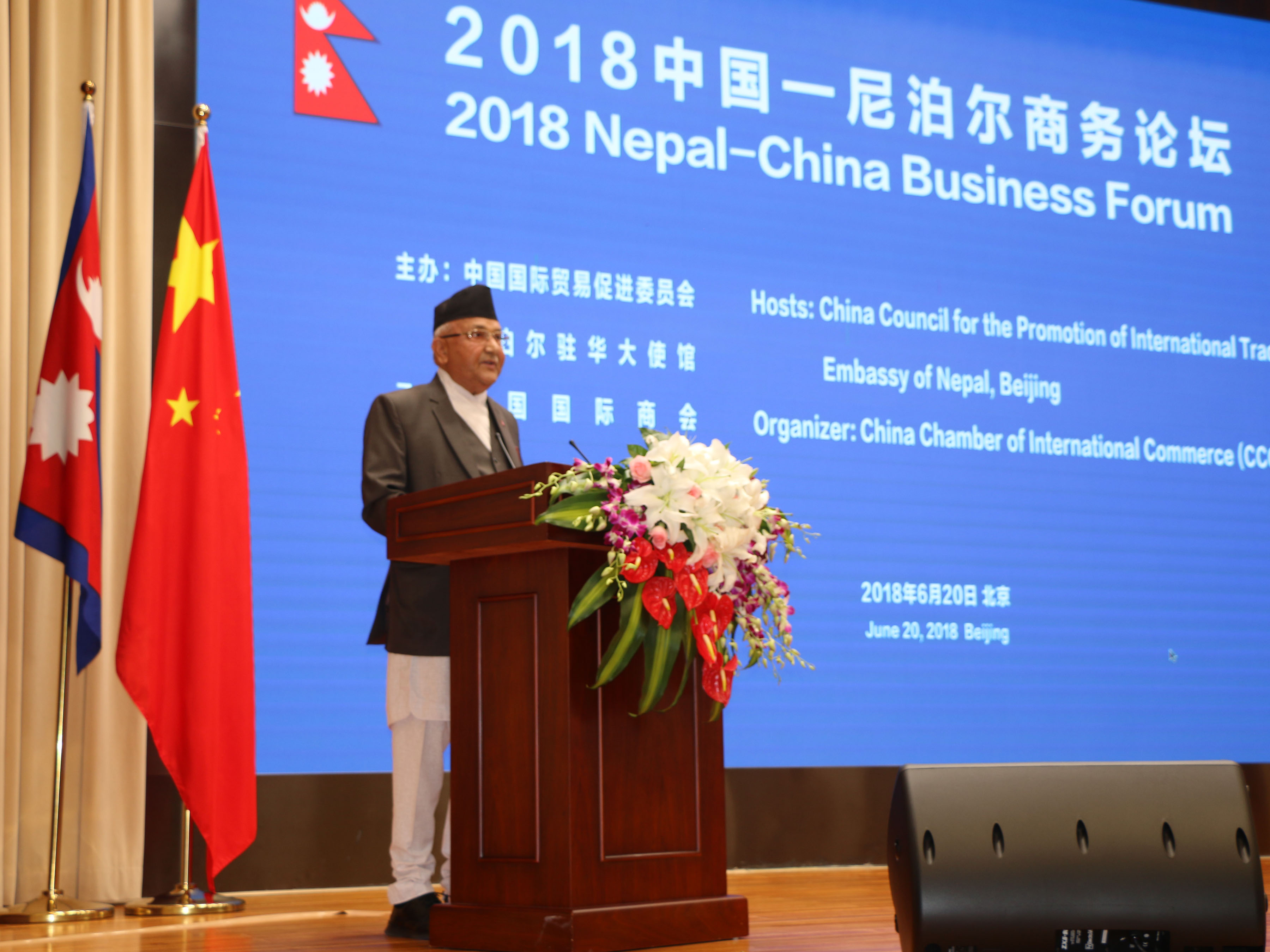 'Nepal-China relations extraordinary and unprecedented'-PM Oli