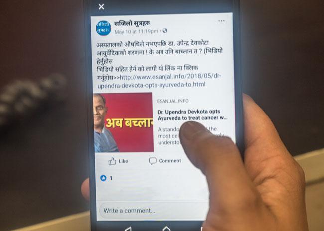 False news travels faster on social media