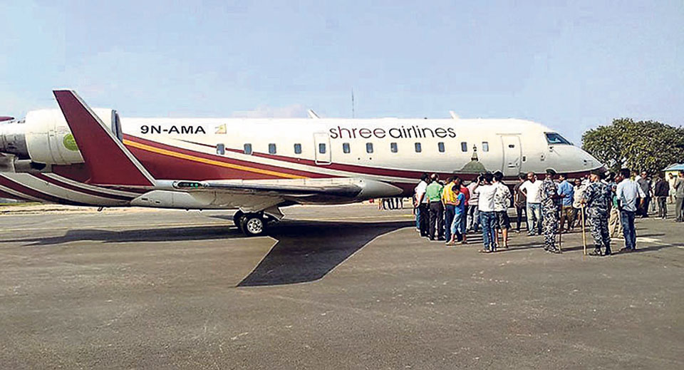 Shree Airlines to begin KTM-Rajbiraj flights from June 24