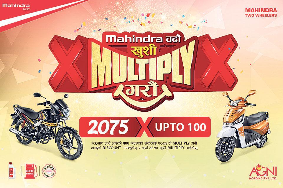 New scheme on Mahindra two-wheelers