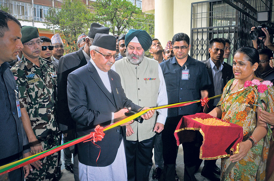 PM inaugurates Nepal Academy library building