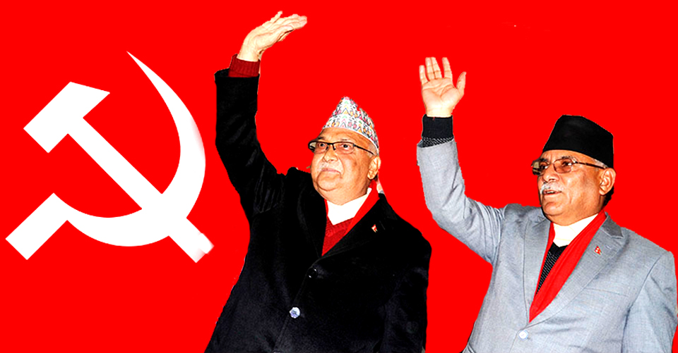 Breakthrough in UML-Maoist Center merger talks: Dahal