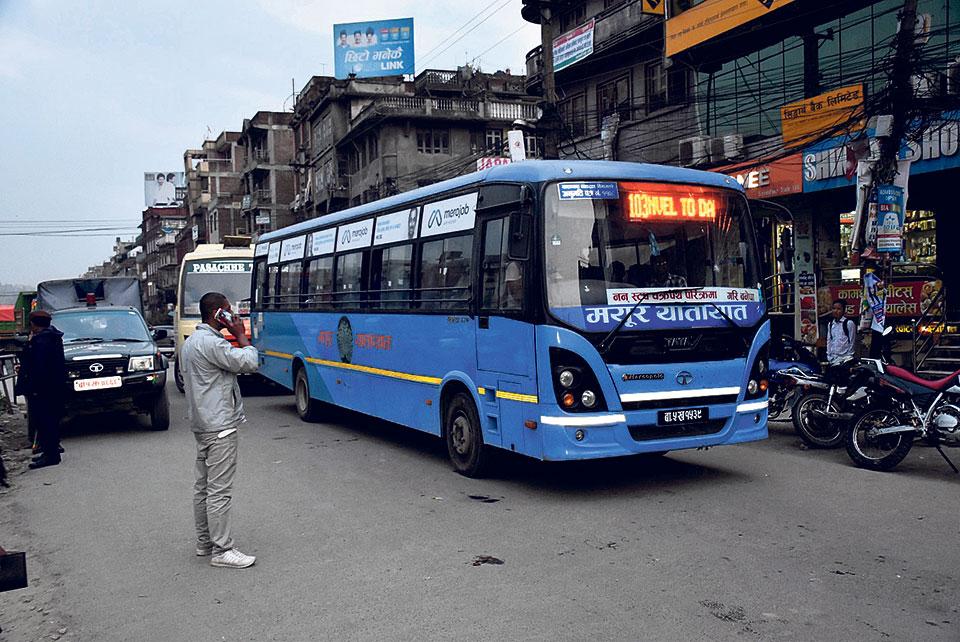 Mayur Yatayat faces trouble for lowering transportation fare