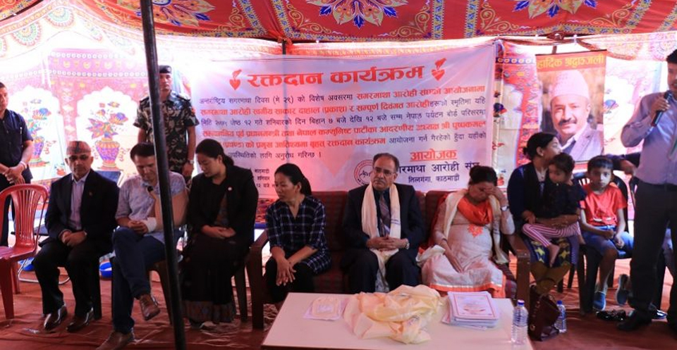 NCP Chair Dahal donates blood in event held in memory of his son
