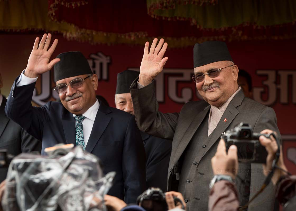 Unification bodes well for country's future: PM Oli (photo feature)