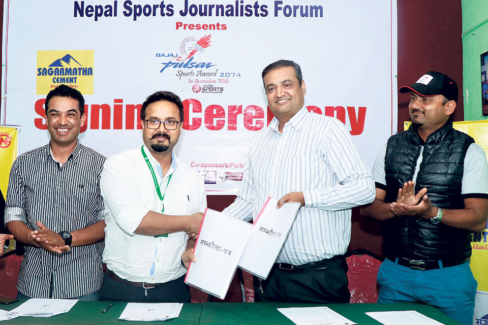 NSJF signs one-year sponsorship deal with Ghorahi Cement