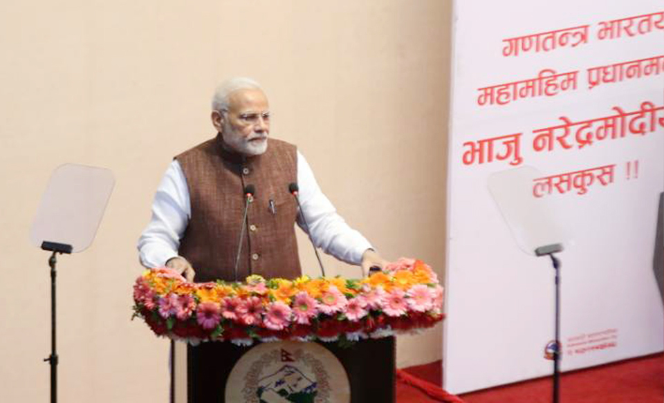 Modi's silence on statute leaves Madhesi parties in quandary