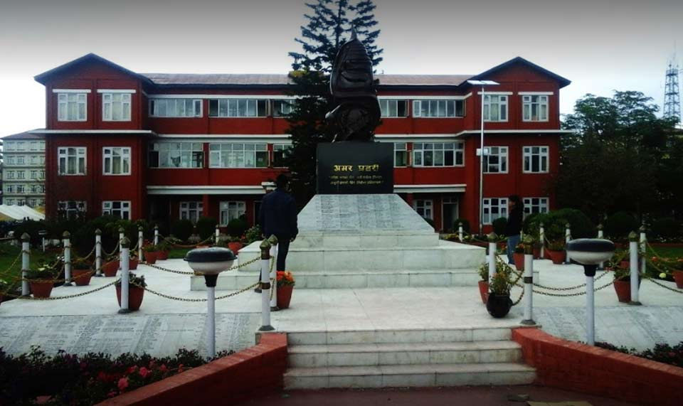 Nepal Police transfer 79 SPs (with list)