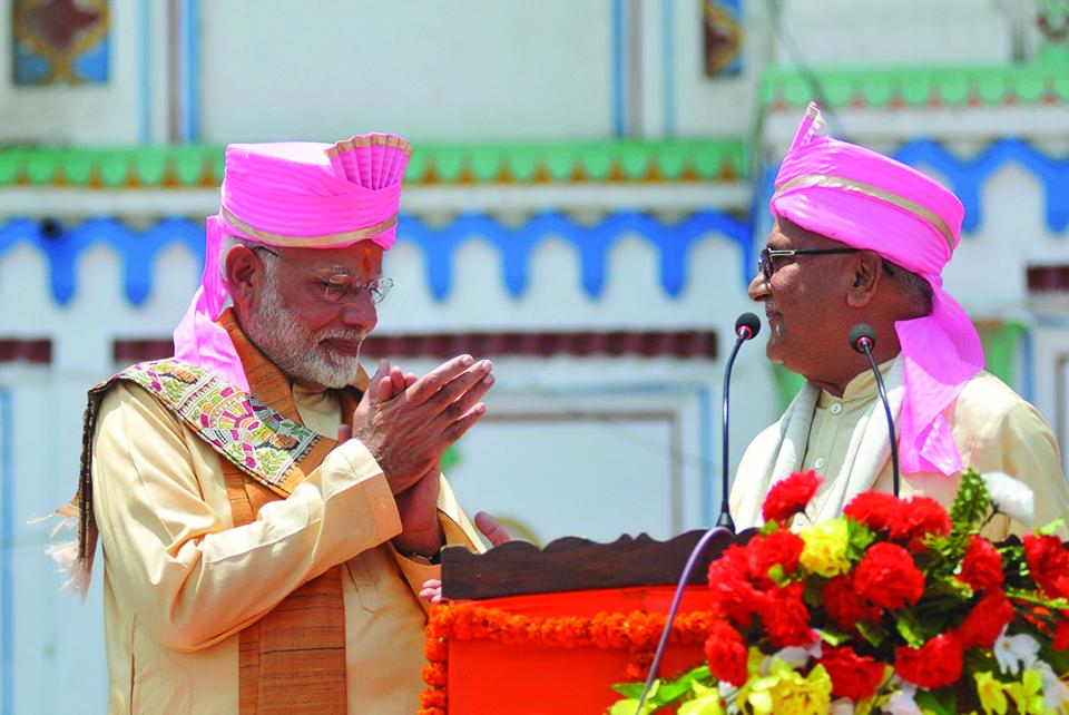 The Modi ripples