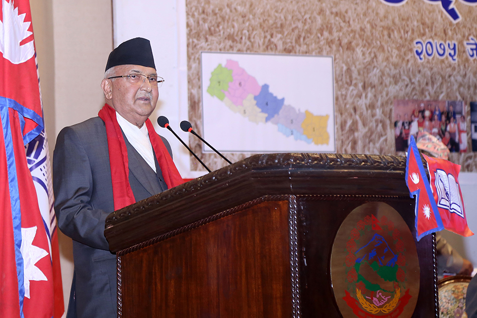 PM Oli bats for qualified human resources for prosperous Nepal