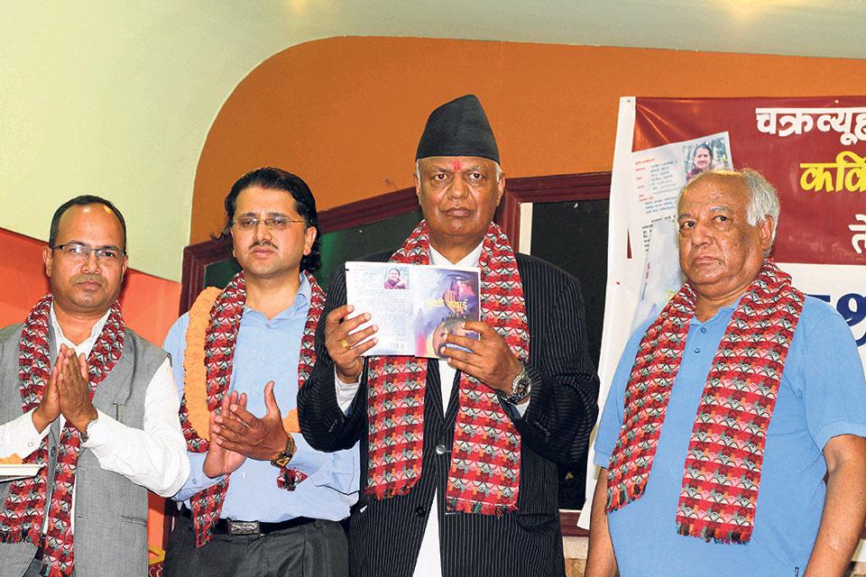 'Prithivi Sawai' of Hachekali released