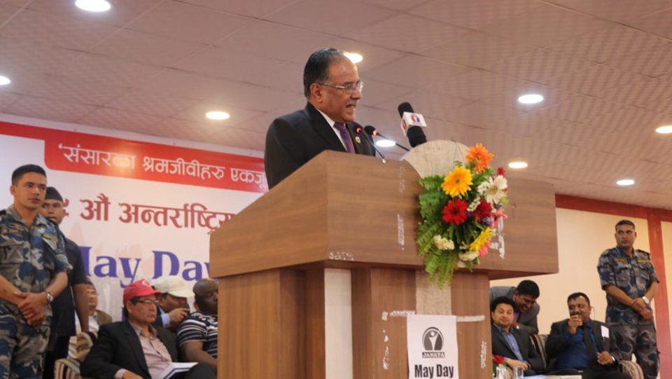 Merger possible on May 5 if disputes resolved: Dahal