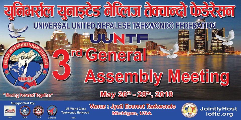3rd AGM of UUNTF to be held