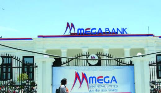 Mega Bank, with Tourism Dev Bank complete merger