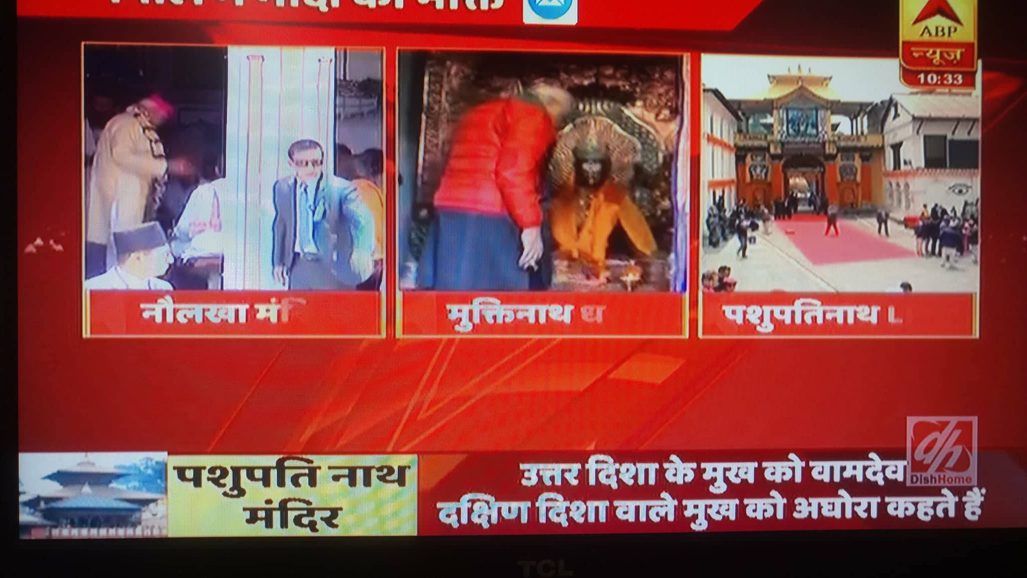 CM disappointed by Modi's entourage at Muktinath