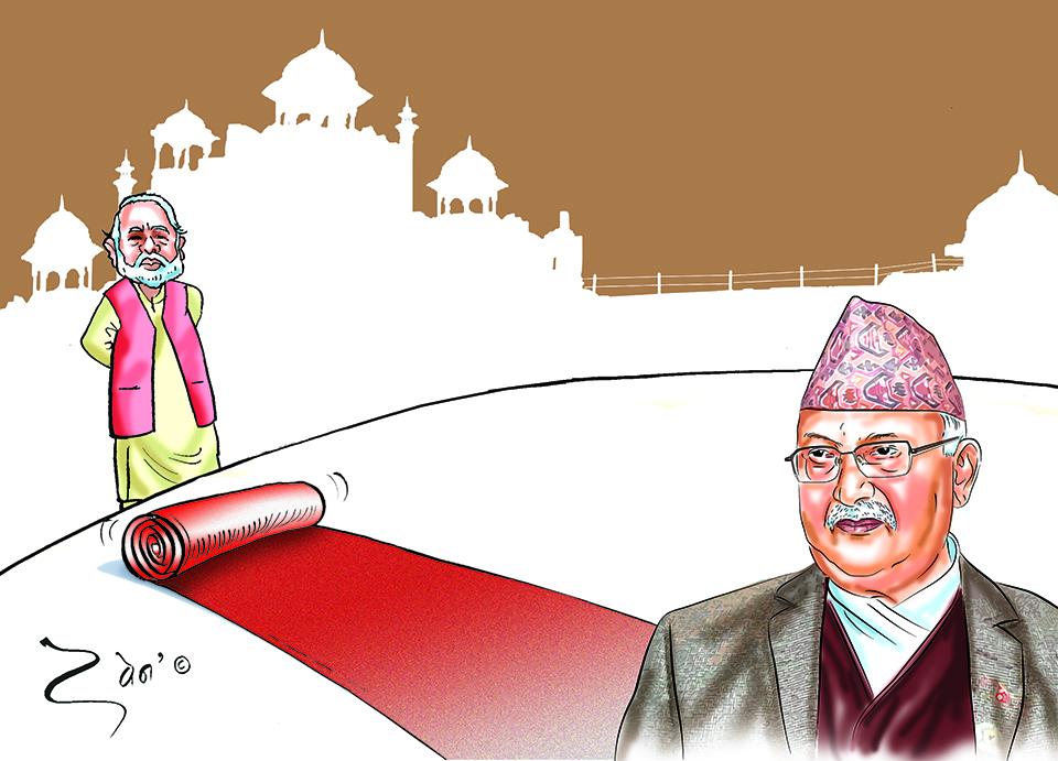 Misreading Nepal