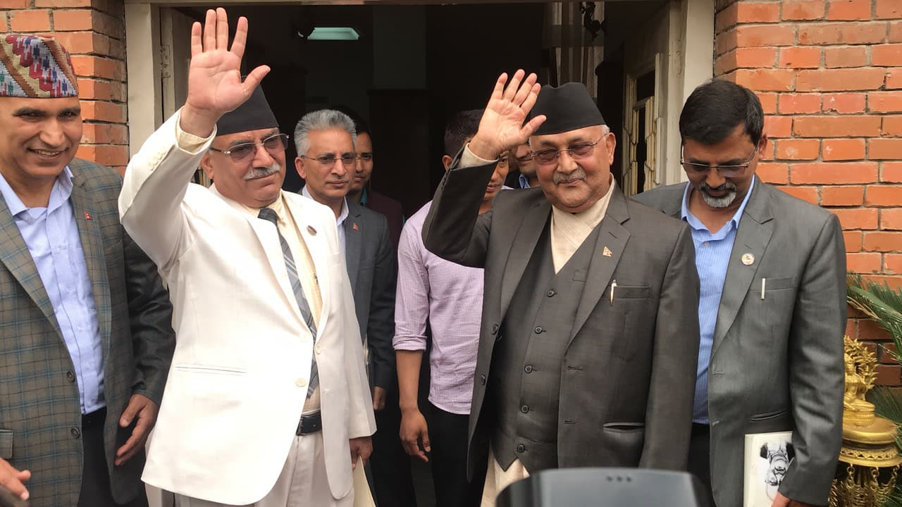 Merger a proof of our commitment to propel development: Dahal