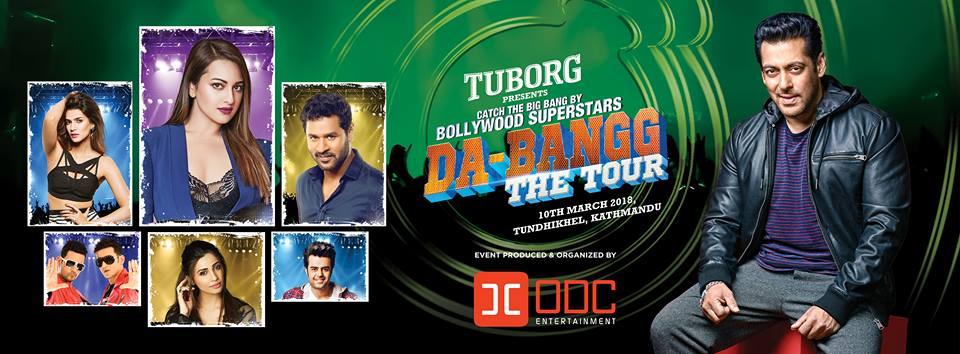 Salman Khan's Nepal tour cancelled indefinitely