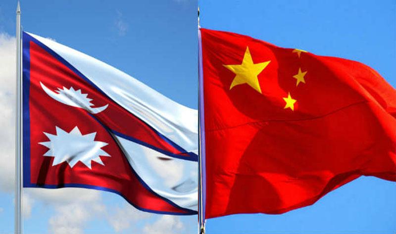 Nepal photo exhibition in Beijing