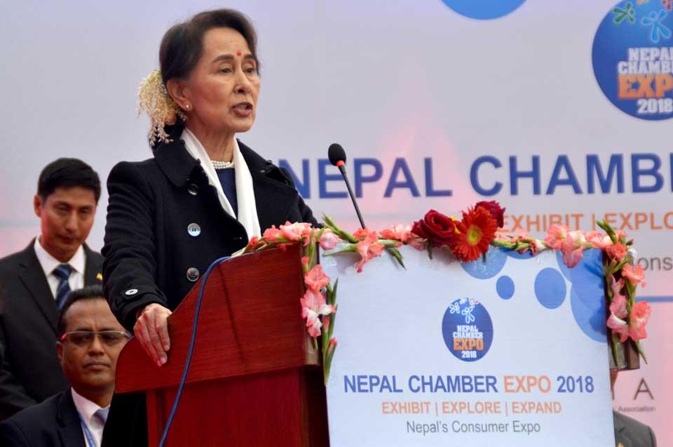 Suu Kyi stresses boosting Nepal-Myanmar trade