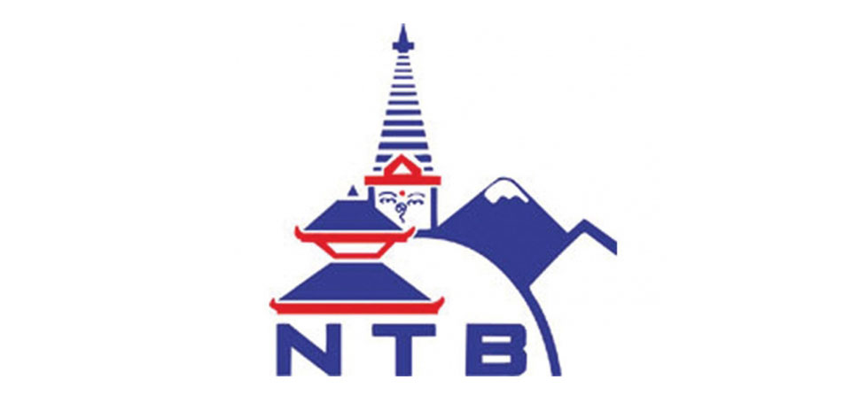 NTB allocates Rs 1.7 billion for FY 2075/76