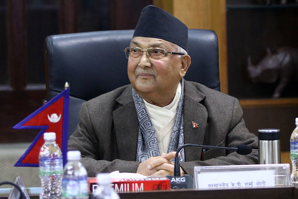 Development pace will be expedited: PM Oli