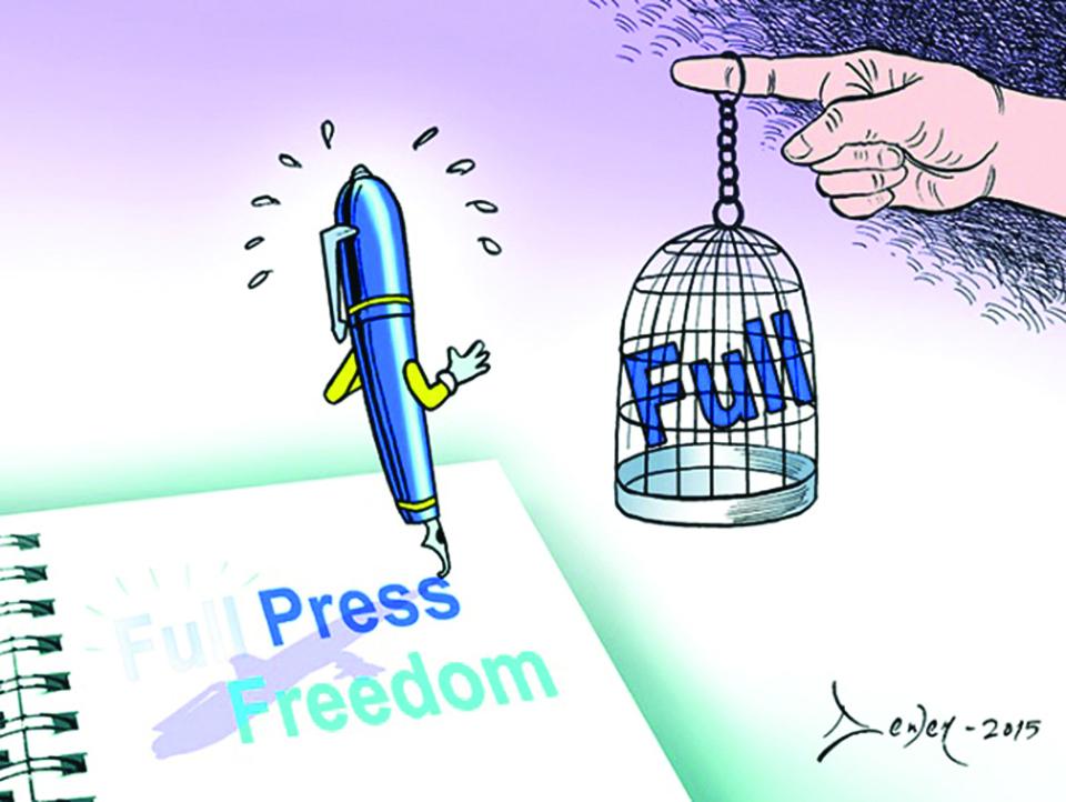 Fury against media