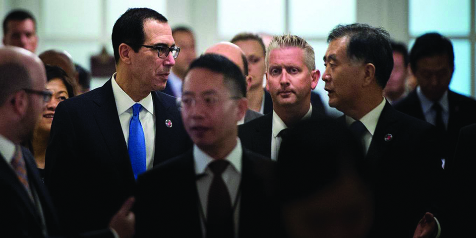 America's self-defeating China policy
