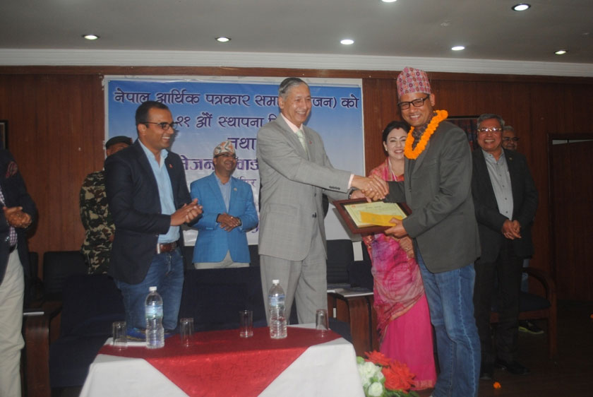 Nagarik Daily's journo Khadka bags SEJON award