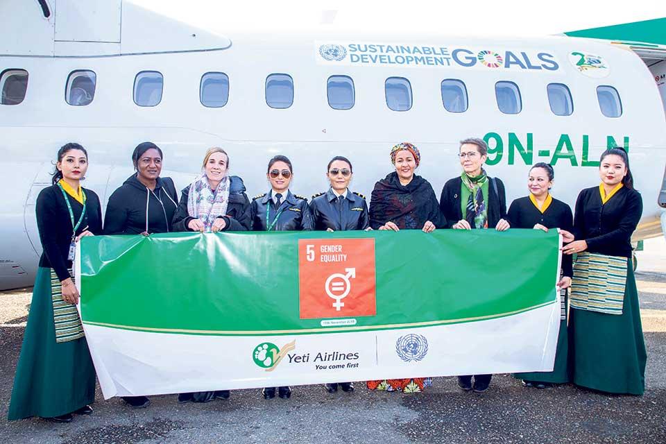 Female crew of Yeti Airlines honors female UN team