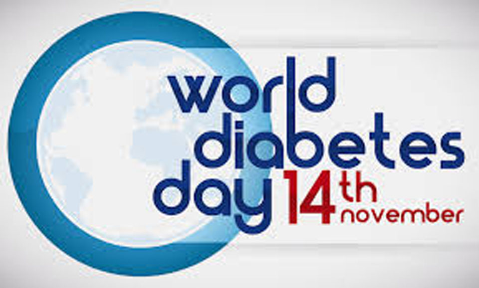 World Diabetes Day 2018: Munching almonds could help in maintaining cardiovascular health