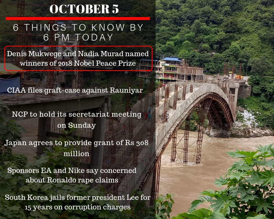 Oct 5: 6 things to know by 6 PM today
