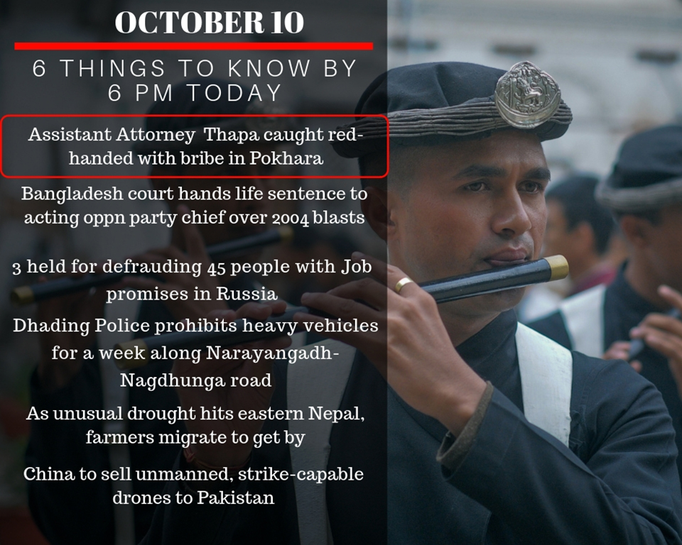 Oct 10: Six things to know by 6 PM today