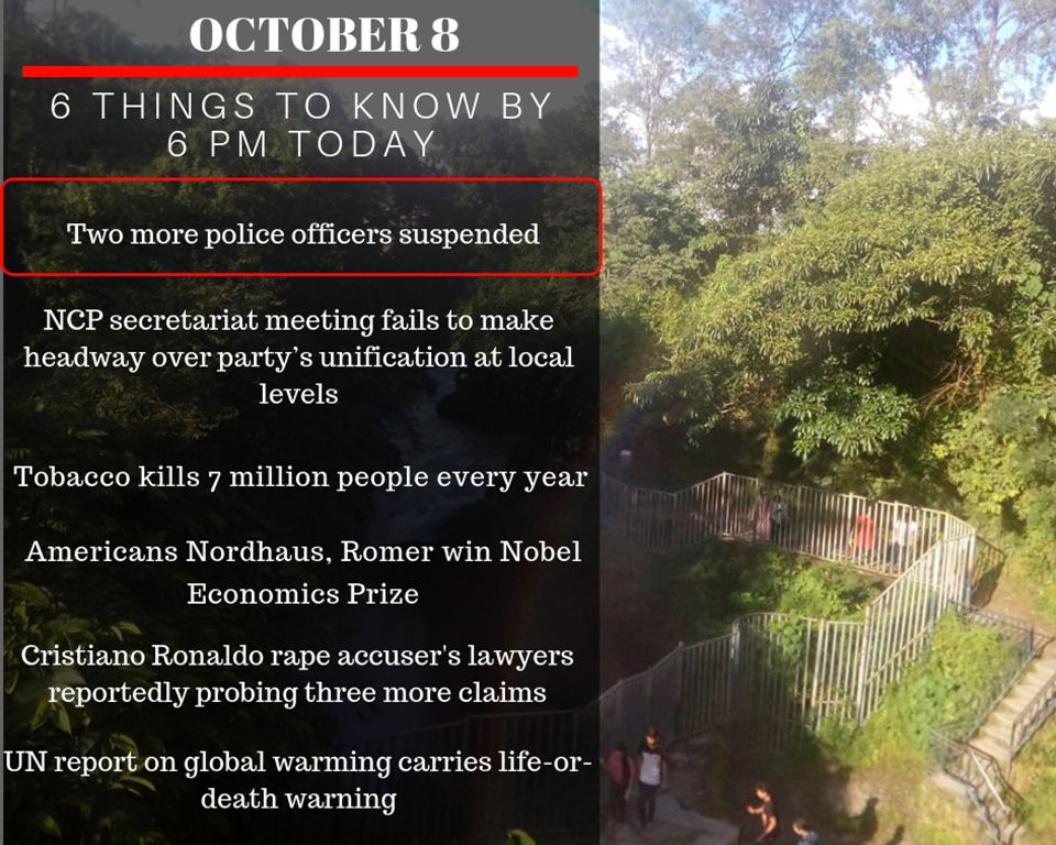 Oct 8: Six things to know by 6 PM today