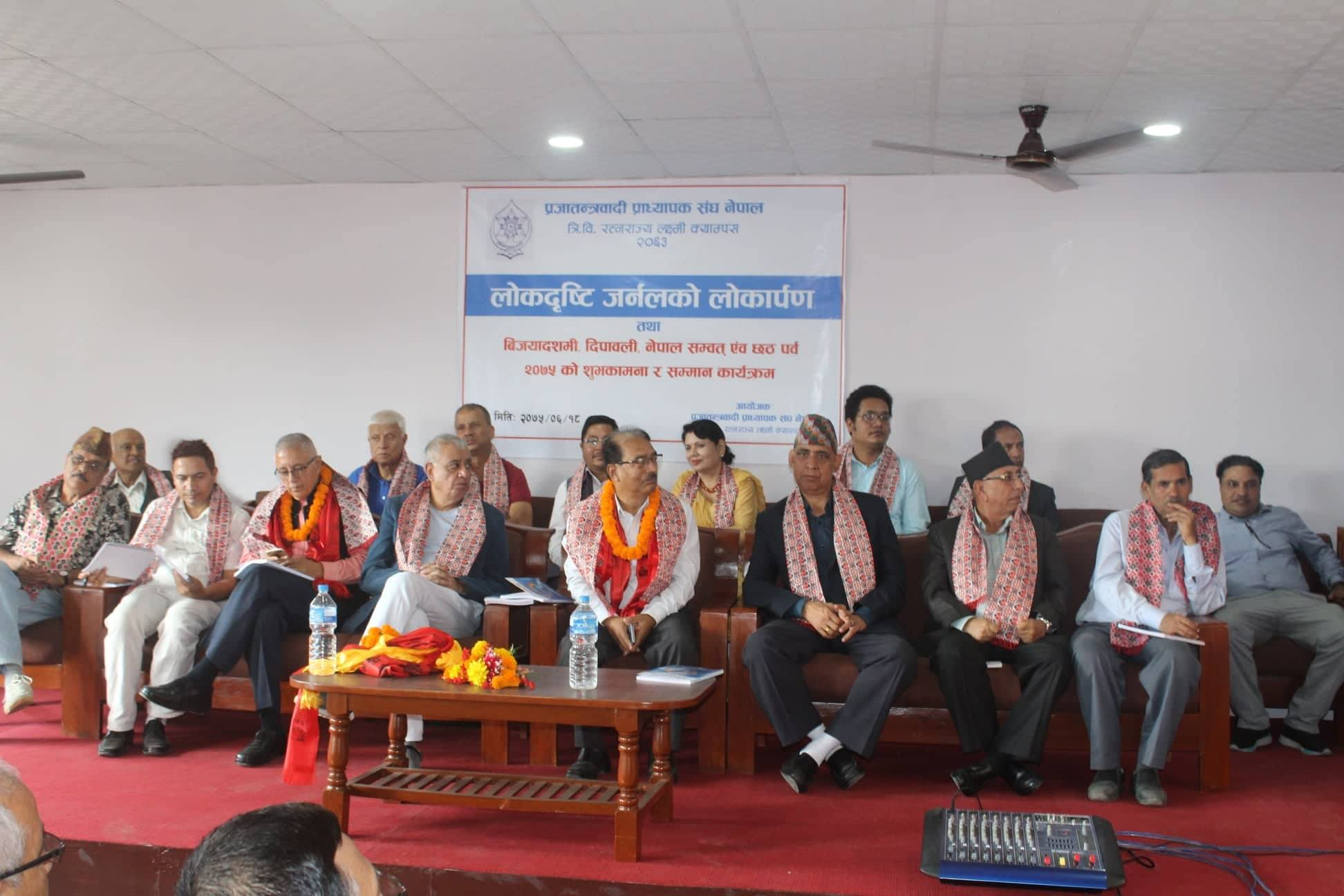 Nepal should be re-declared as Hindu state: Dr Shashank Koirala