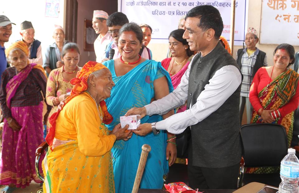 Woman obtains senior citizen identity card at 109