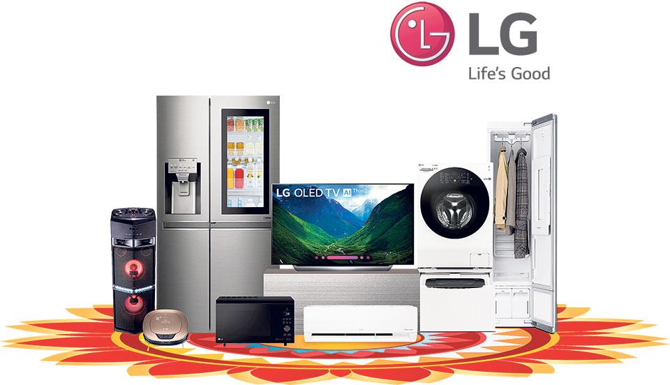 LG brings festive offer