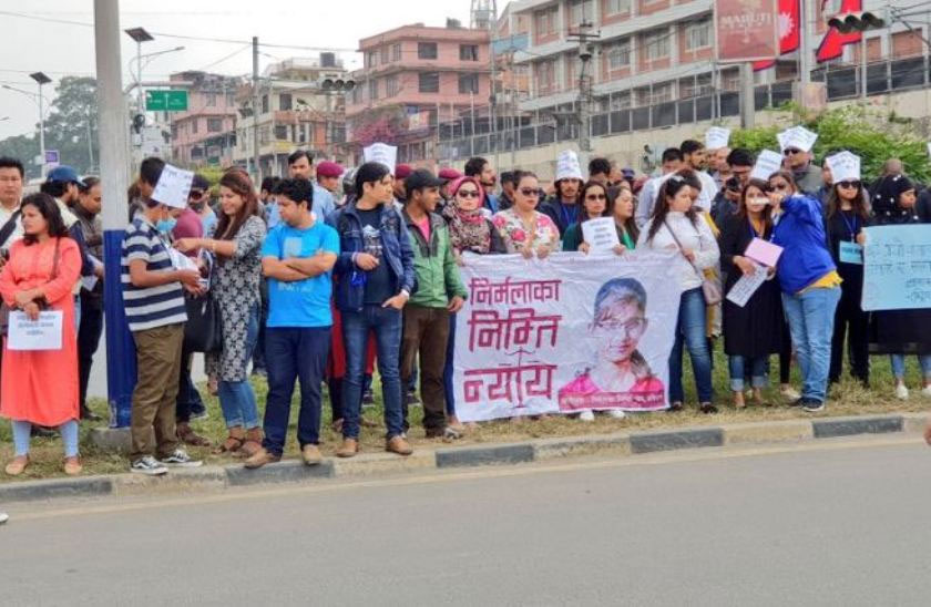 Nirmala rape-murder case: Demonstrators seek Home Minister Thapa's resignation