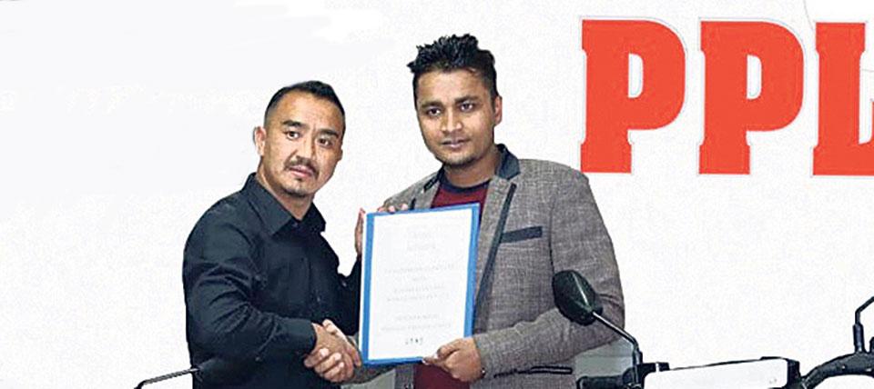 PPL, VG Automobiles sign deal
