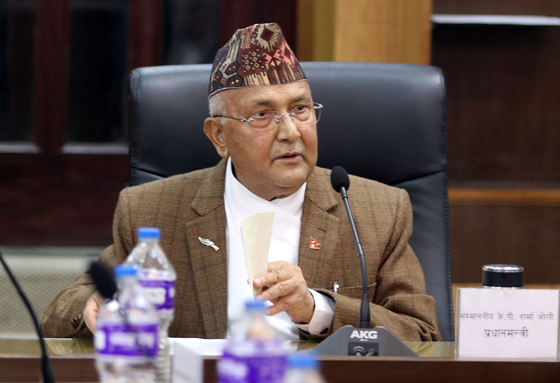 PM Oli on bed rest due to chest infection