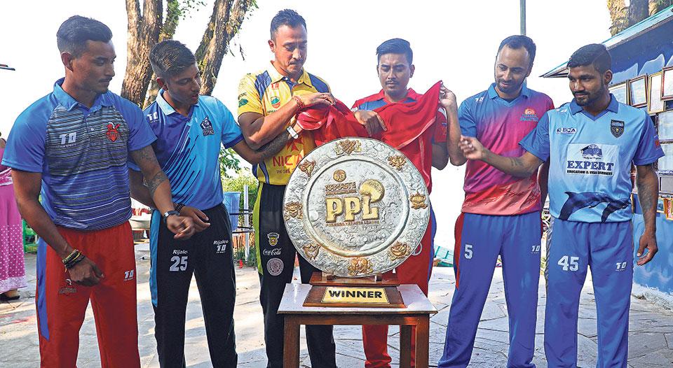 Pokhara Premier League: A new dawn in Nepali cricket