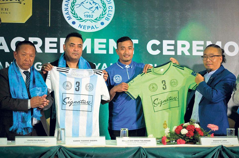 Manang, Signature sign sponsorship deal