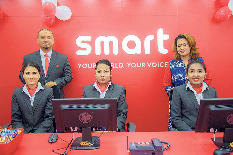 Smart Telecom opens new outlet in Kathmandu
