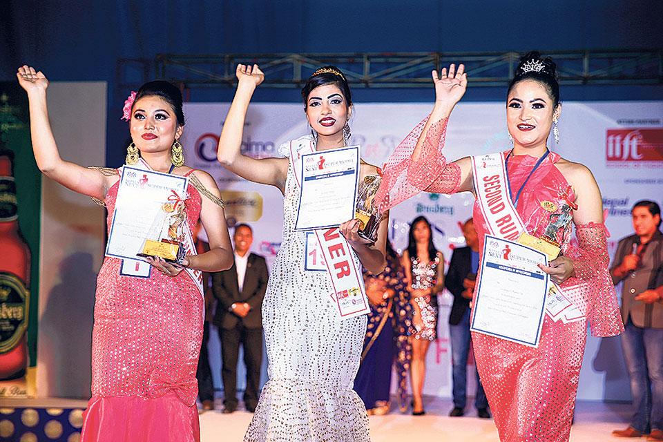 Swastima Pradhan wins Nepal's Next Supermodel title