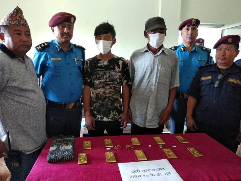 Chinese national sent 10 kg gold seized in Gorkha: Police