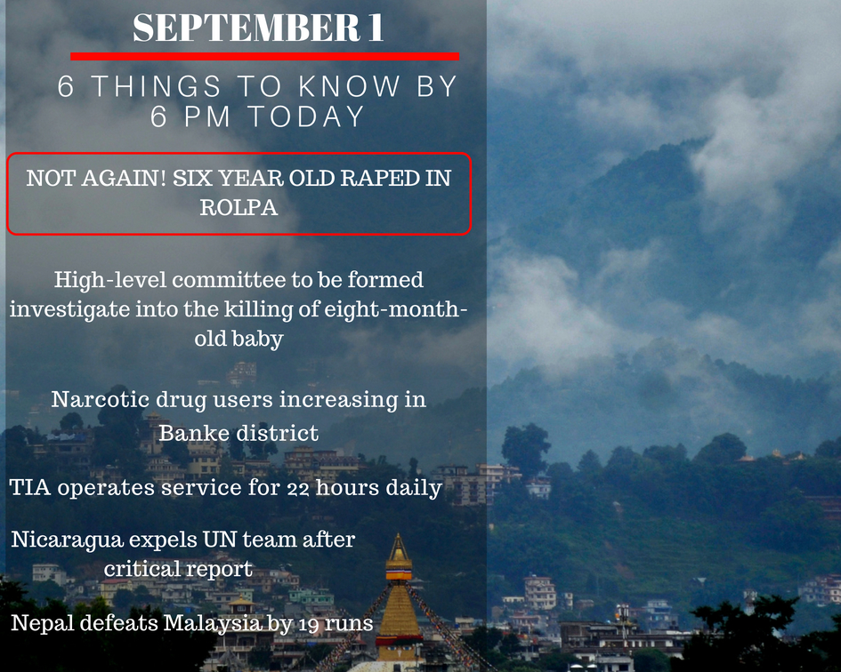 Sept 1: 6 things to know by  6 PM
