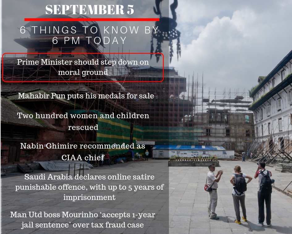 Sept 5: 6 things to know by 6 PM