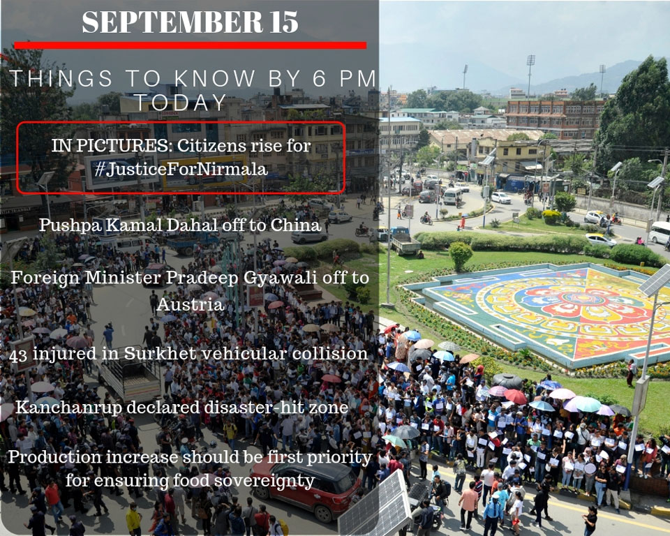 Sept 15: 6 things to know by 6 PM