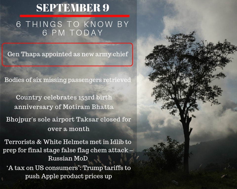 Sept 9: Six things to know by 6 PM today