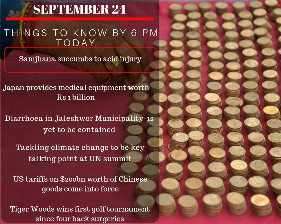 Sept 24: 6 things to know by 6 PM today
